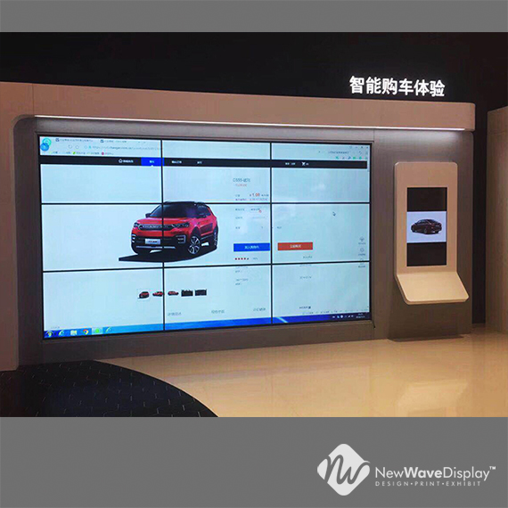 LCD Video Wall - Digital Signage - OTHERS - Product
