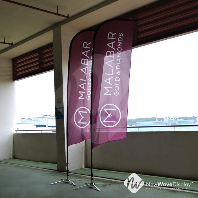 kimono-outdoor-banner