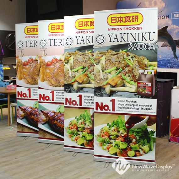 Nihon-Shokken-Holdings
