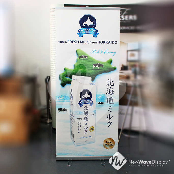 Yotsuba-milk-products-asia-pte-ltd-budget-roll-up
